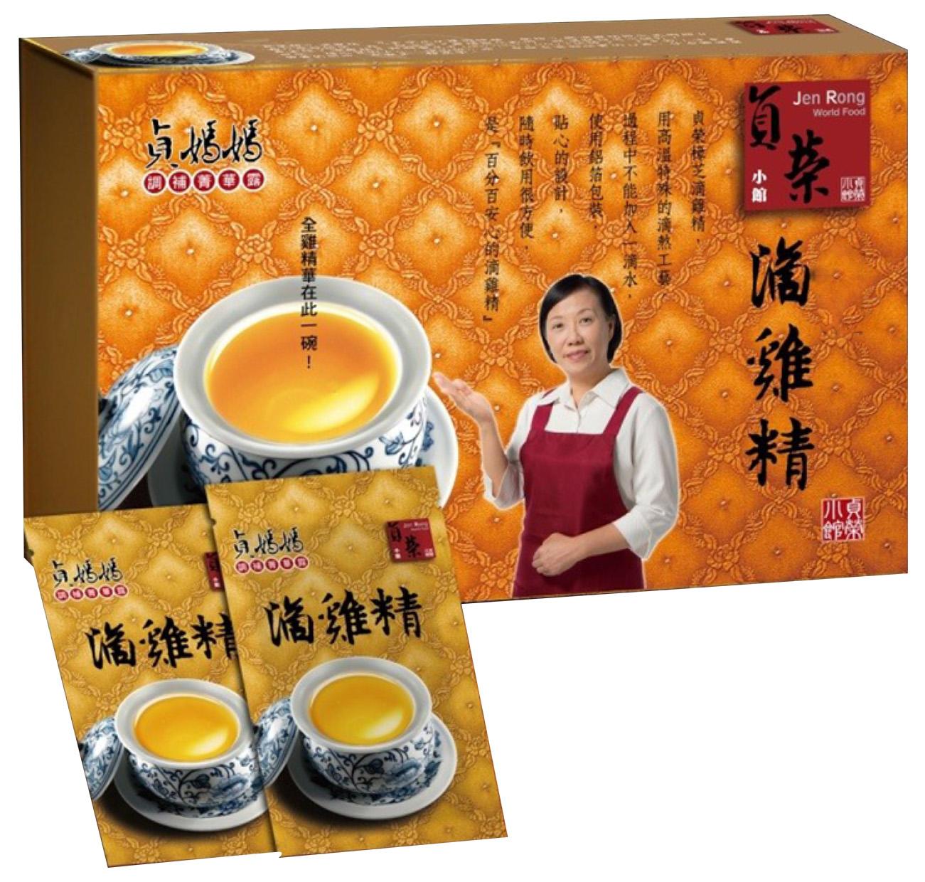 滴雞精(10入/盒)